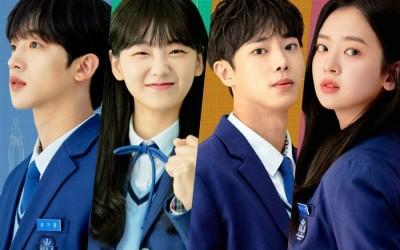 """Kim Yo Han, Cho Yi Hyun, Chu Young Woo, And Hwang Bo Reum Byeol Take On Their Dreams In """"School 2021"""" Posters"""
