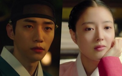 """Watch: 2PM's Junho And Lee Se Young Begin An Emotional Love Story In """"The Red Sleeve Cuff"""" Teaser"""