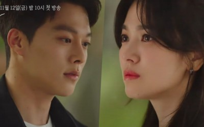 Watch: Jang Ki Yong And Song Hye Kyo Exchange A Whirlwind Of Emotions In The Rain For Upcoming Romance Drama Teaser