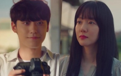 """Watch: Lee Do Hyun And Im Soo Jung Begin A Special Story In """"Melancholia"""" Teaser"""