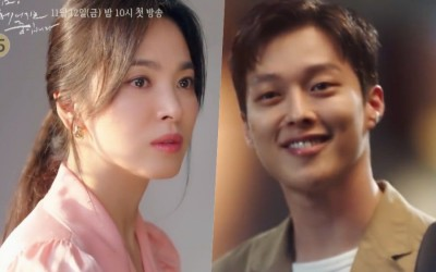 Watch: Song Hye Kyo And Jang Ki Yong Fall In Love In New Teaser For Romance Drama