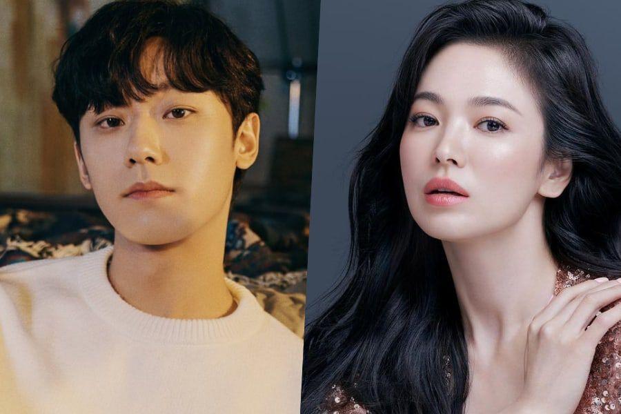 Lee Do Hyun In Talks To Join Song Hye Kyo In Kim Eun Sook's New Drama
