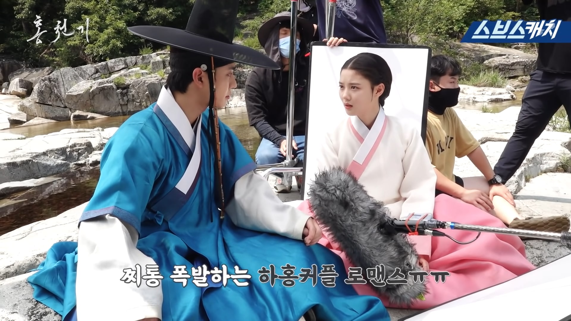 """Watch: Kim Yoo Jung And Ahn Hyo Seop Are Both Playful And Professional On Set Of """"Lovers Of The Red Sky"""""""