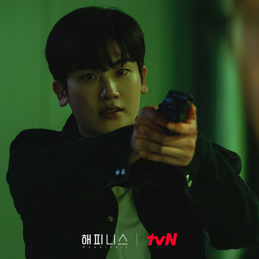 Park Hyung Sik Is An Intelligent Detective With Soft Charisma In Upcoming Drama